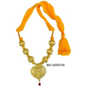 Golden Kaintha Necklace for Bhangra Giddha | Costume Jewelry – big
